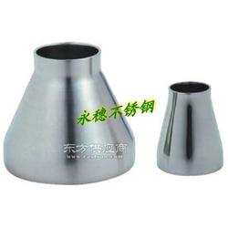 现货销售 不锈钢异径管大小头 碳钢异径管大小头图片