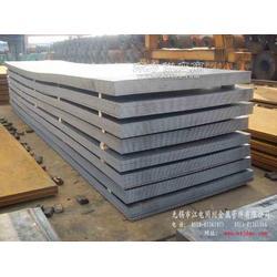 低价供应20MnHR核电钢板反应堆压力壳图片