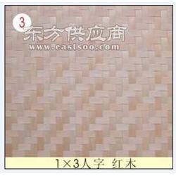 木皮编织板3图片