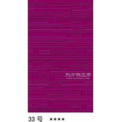 紫蓝色波浪板图片