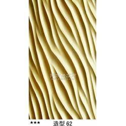M型装饰波浪板图片