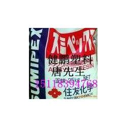 长期供应PMMA日本住友化学HS图片