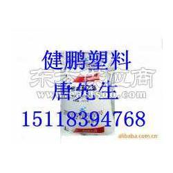 长期出售EVA中石化燕山4F2图片