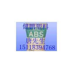 长期供货ABS韩国锦湖HFH400图片