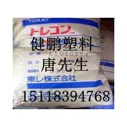 促销PBT日本东丽1401X07图片