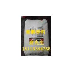 大量销售722美国陶氏LDPE图片