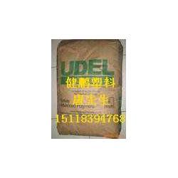 无限量供应PPSU 美国苏威22000与35000图片