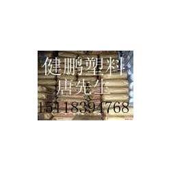 无限量销售FEP日本大金NP20与NC1359N图片
