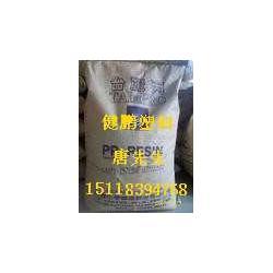 台湾台化PP 销售S1017图片