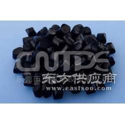 TPR阻燃防静电塑料 阻燃防静电TPR图片
