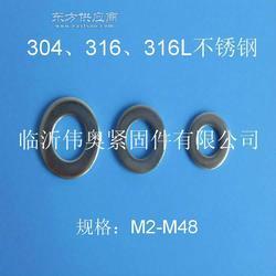 304不锈钢平垫圈DIN125图片