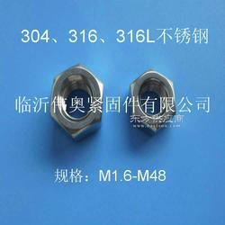 304316不锈钢外六角螺母DIN934GB6170图片