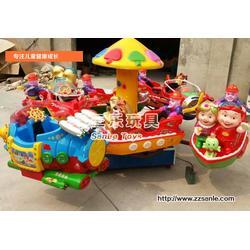 8座升降小动物转转椅儿童健身器材项目游乐设备图片