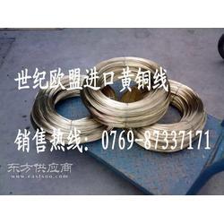 美国进口C26000铜板材图片