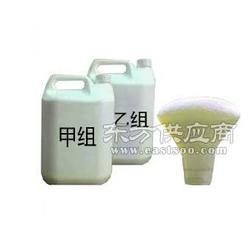 FYS-3型矿用聚氨酯封孔剂图片