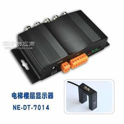 电梯楼层状态显示器 NE-DT-7014 价图片