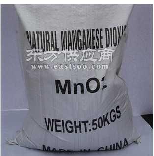 长期提供二氧化锰粉