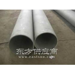 耐腐蚀不锈钢工业管图片