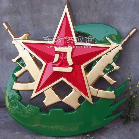 八一军徽陆军徽空军徽海军徽图片图片