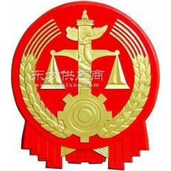政协徽法院徽检察院徽司法徽人民调解徽图片