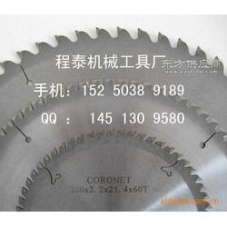 供应木工开槽锯片 镶齿硬质合金锯片 切铝合金锯片图片