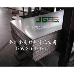 SUS316LN贴膜不锈钢板_金广316LN冷轧不锈钢板图片