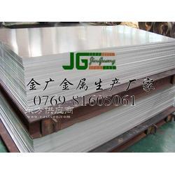 6111耐高温铝板 高强度铝板图片