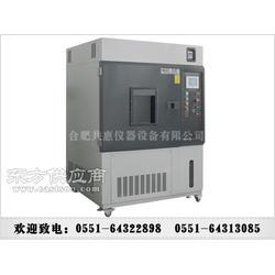 XD200氙灯试验箱质量好优惠就找共惠仪器图片