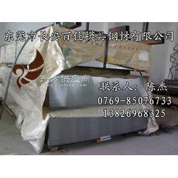 SECCN5电镀锌板图片