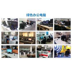 企业3d设计办公云桌面虚拟化方案图片