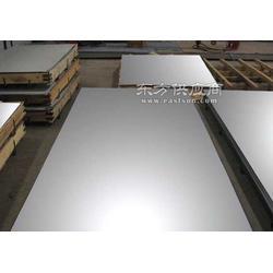高温合金板N115棒材N118带材N901线材N263管材图片