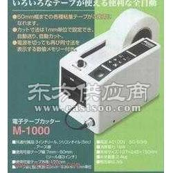 ELM M-1000胶纸机图片