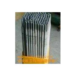 HT-105合金焊条图片