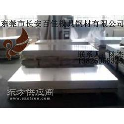H180B冷轧板图片