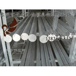 X75WCrV18-4-1轴承钢图片