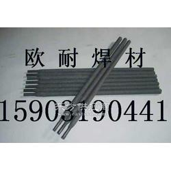 D998耐磨焊条图片