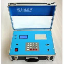 EL-WJ500型便携式污水流量计 流量实时检测仪 数字流量计图片
