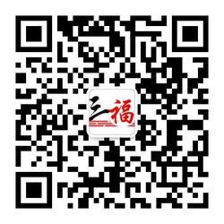 EHFMD77&#24046;&#21387;&#27979;&#37327;&#21464;&#36865;&#22120;&#20061;&#20061;&#29616;&#36135;?#35745;?></a></div></div>                     <div class=