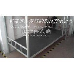 防火塑料床板图片