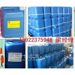 甲醇燃料供应乳化剂 厂家生物醇油助燃剂图片