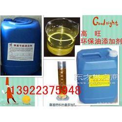 甲醇燃料环保油添加剂 生物醇油乳化剂信息图片