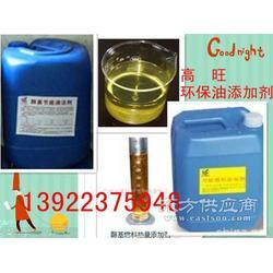 生物醇油乳化剂 醇基燃料配方加盟图片