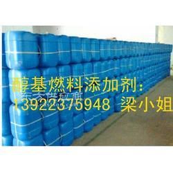 生物醇油乳化剂 醇基燃料图片