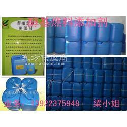 醇基燃料增热稳定剂 生物醇油乳化剂图片