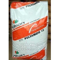 供应法国阿科玛 PA12 P4010728图片