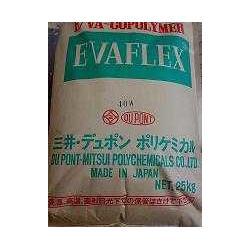供应EVA日本三井聚合P1407总代理图片