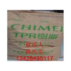 直供SBS台湾奇美PB-5910代理KIBITON不含油级图片