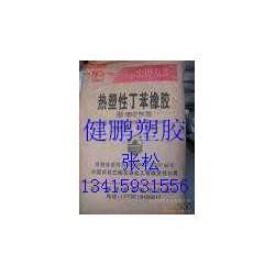 代理SEBS巴陵石化YH-501图片