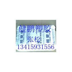 代理商报价EVA ES-450  包头东河区图片