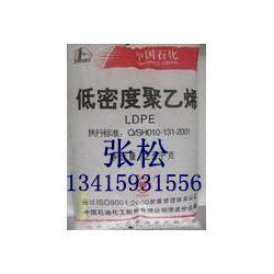 LDPE LD165 滁州定远县图片